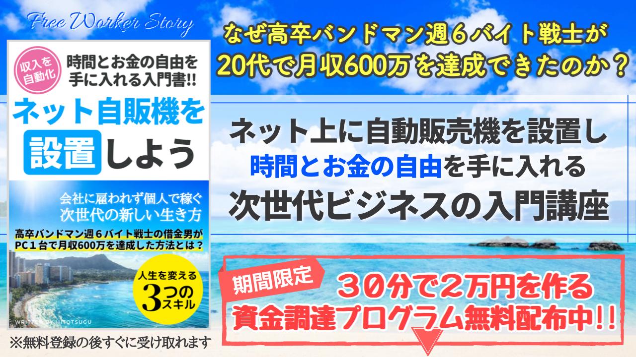 LP_banner